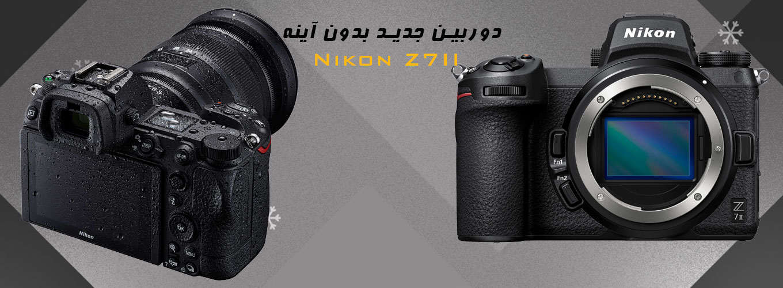 دوربین نیکون مدل Z 7II همراه با لنز Z 24-70mm f/4