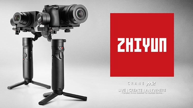 معرفی لرزشگیر CRANE-M2 محصول جدید Zhiyun-Tech