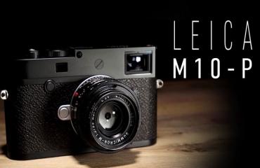 لایکا M10-P را معرفی کرد