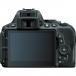 Nikon DSLR D5500 18-55mm VR II