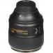 لنز نیکون        Nikon AF-S NIKKOR 105mm f/1.4E ED Lens