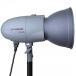 کیت فلاش چتری VT-400 ویسیکو
