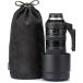 لنز تامرون SP 150-600mm f/5-6.3 Di VC USD G2 for Nikon F