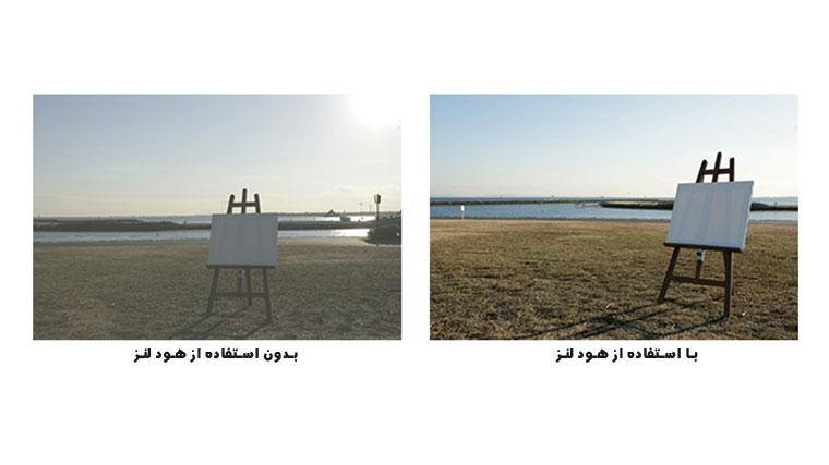 تفاوت تصویر گرفته شده با هود و بدون هود